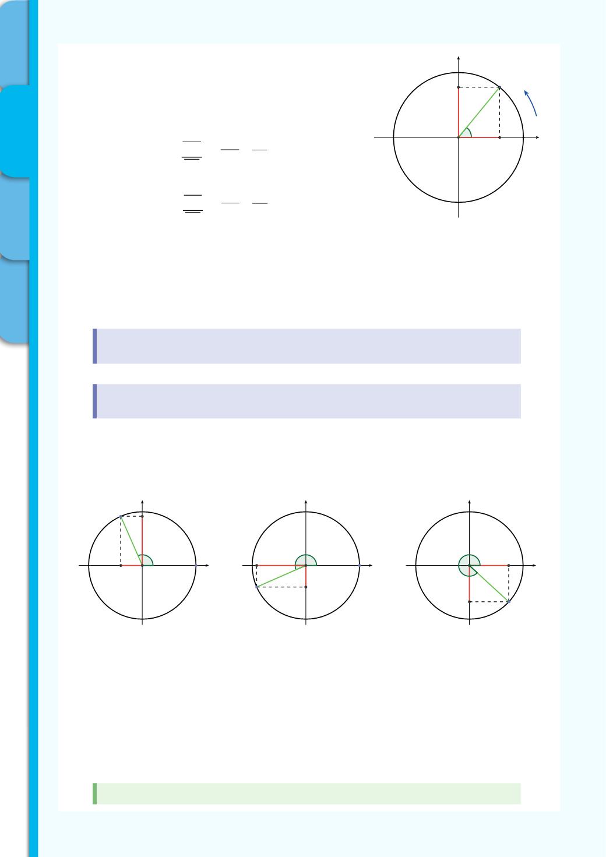 Actimath à l'infini 4 - Statistique - Géométrie ...
